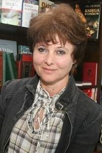 Grażyna Jeromin Gałuszka