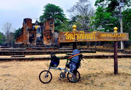 Stare miasto – okolice Kanchanaburi